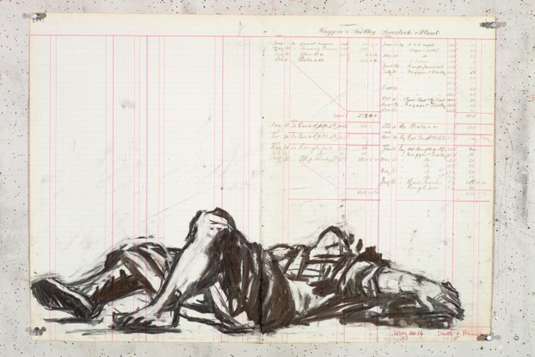 Dead Remus, 2014 – 2016  | Foto: Kunstmuseum Basel