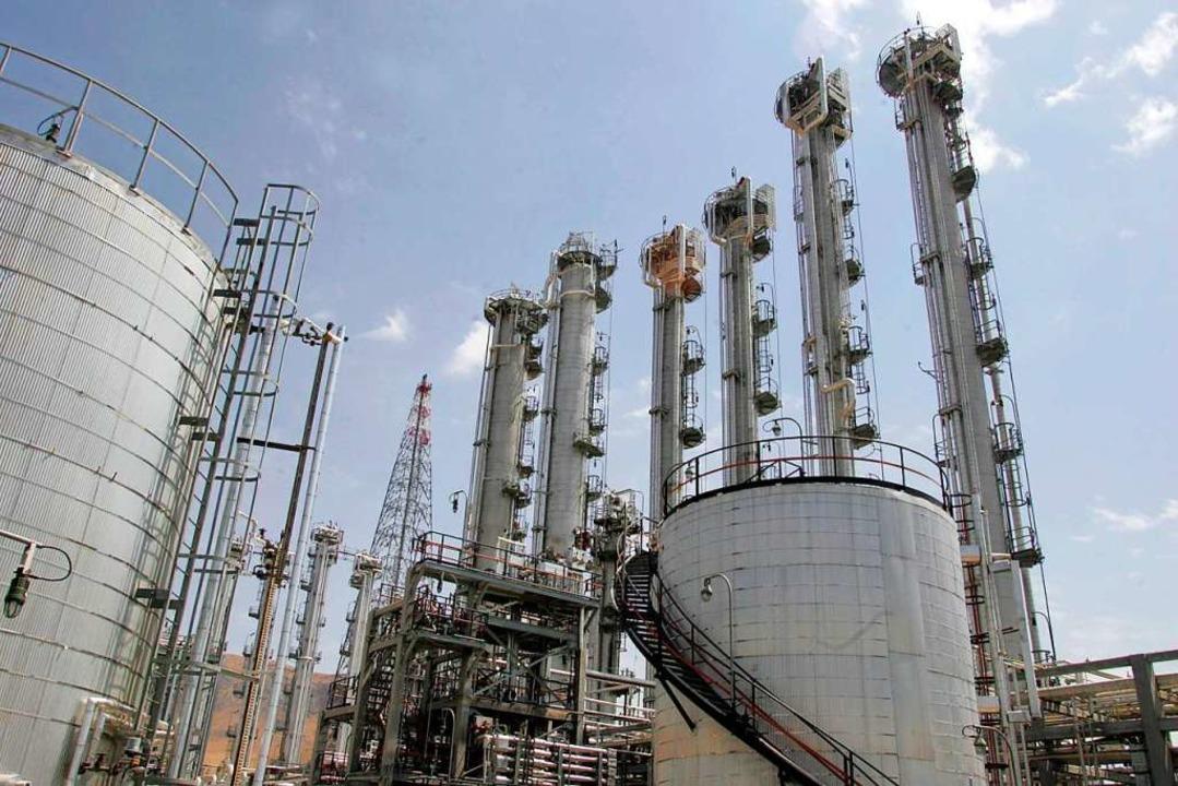 Atomanlage in Arak (Aufnahmen stammt aus dem Jahr 2006)      Foto: ATTA KENARE (AFP)