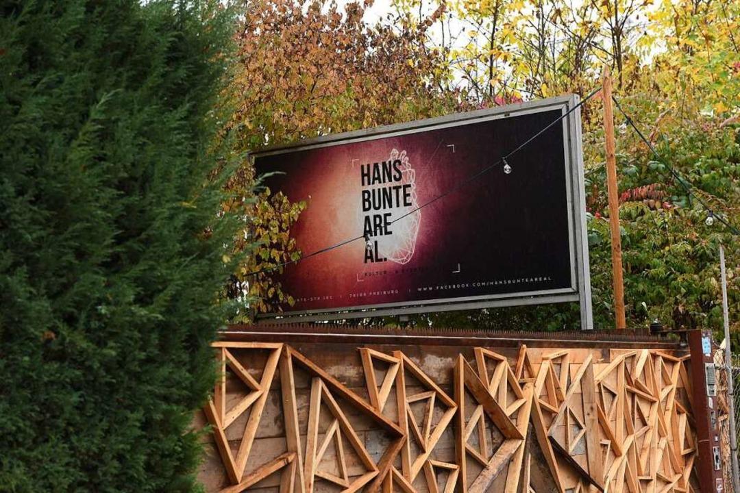 Beim Hans-Bunte-Areal soll es zu der Gruppenvergewaltigung gekommen sein.  | Foto: Rita Eggstein