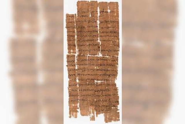 Die Uni Basel besitzt die älteste Handschrift eines Christen