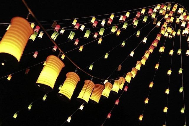 Das Leuchten aus Fernost