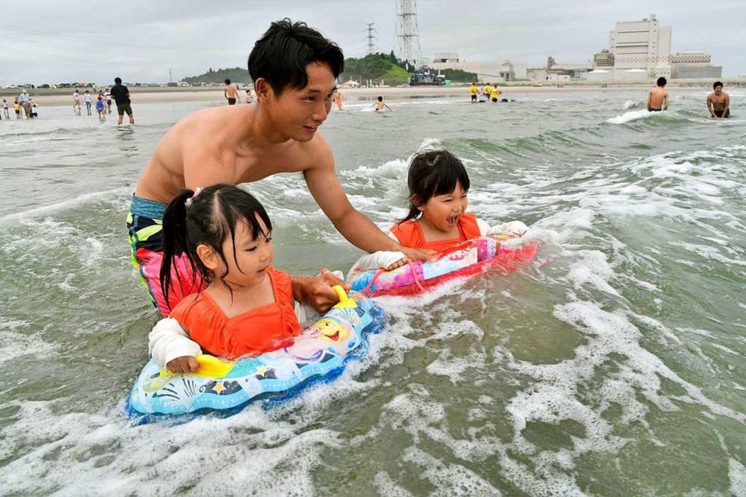 Nach der Nuklearkatastrophe von Fukush...en Mal wieder für Besucher zugelassen.    Foto: --- (dpa)