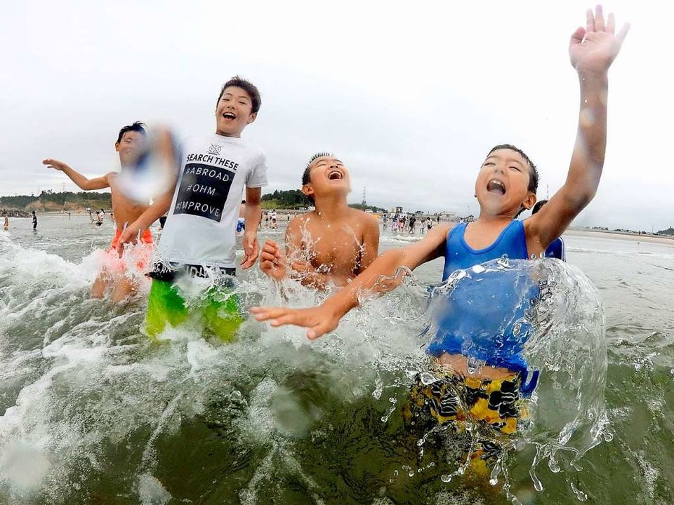 Nach der Nuklearkatastrophe von Fukush...en Mal wieder für Besucher zugelassen.    Foto: -- (dpa)