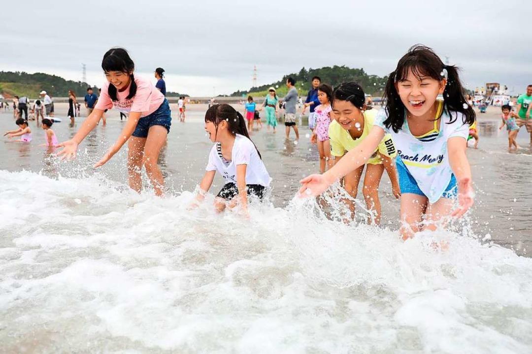Nach der Nuklearkatastrophe von Fukush...en Mal wieder für Besucher zugelassen.    Foto: JIJI PRESS (AFP)