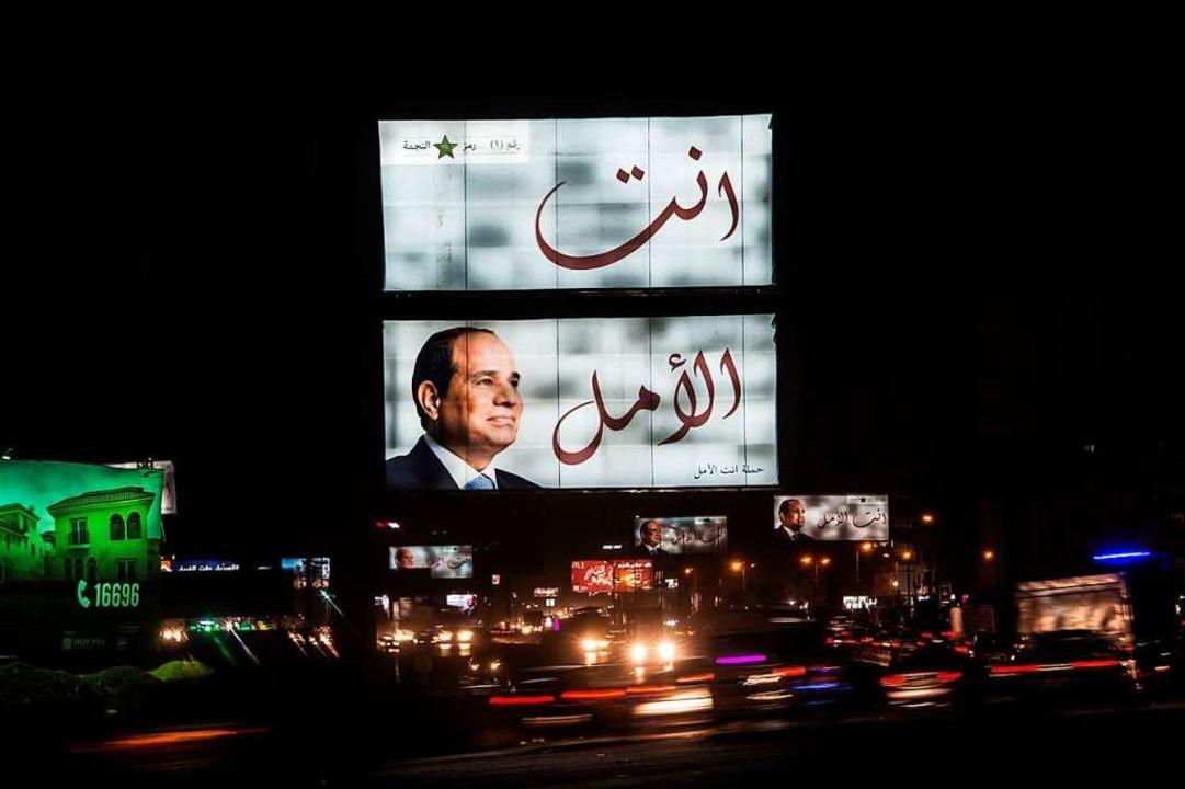Die Schere zwischen Arm und Reich in Ägypten ist sehr groß.  | Foto: KHALED DESOUKI
