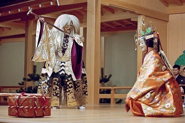 Japanisches Nô-Theater im Musical Theater Basel