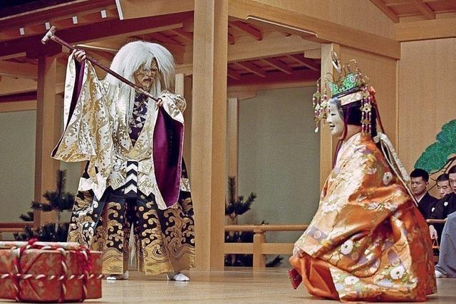 Traditionelle japanische Theaterkunst