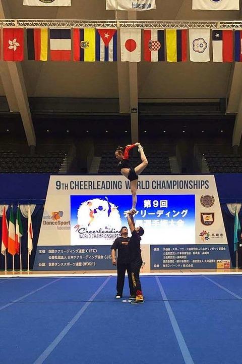 Jasmin Urschinger und Kai Peters haben...r Cheerleader-WM in Takasaki erreicht.  | Foto: zvg
