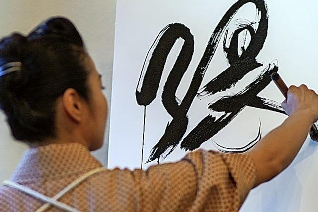 Kalligrafie-Kurse im Stadtmuseum