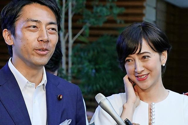 Japans moderner Mann