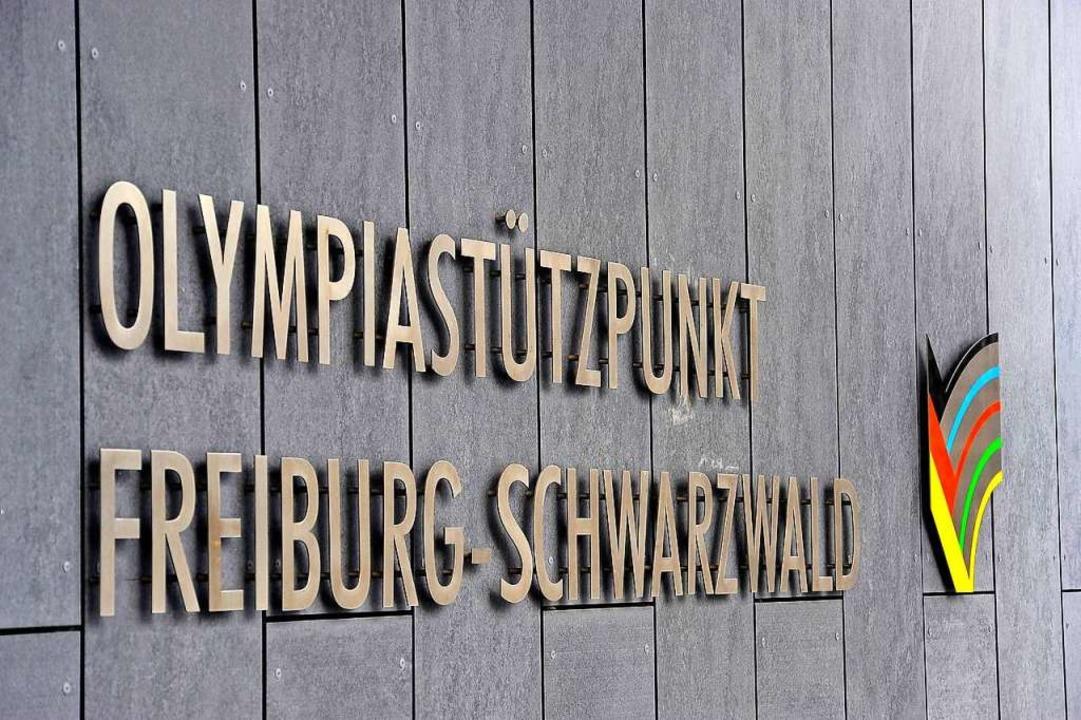 Der Eingangsbereich des OSP-Gebäudes an der Schwarzwaldstraße  | Foto: Thomas Kunz