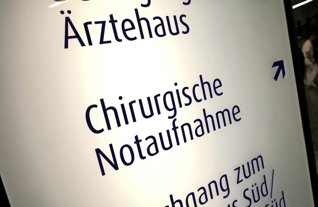 Die Notaufnahme des Lahrer Klinikums   | Foto: Christoph Breithaupt