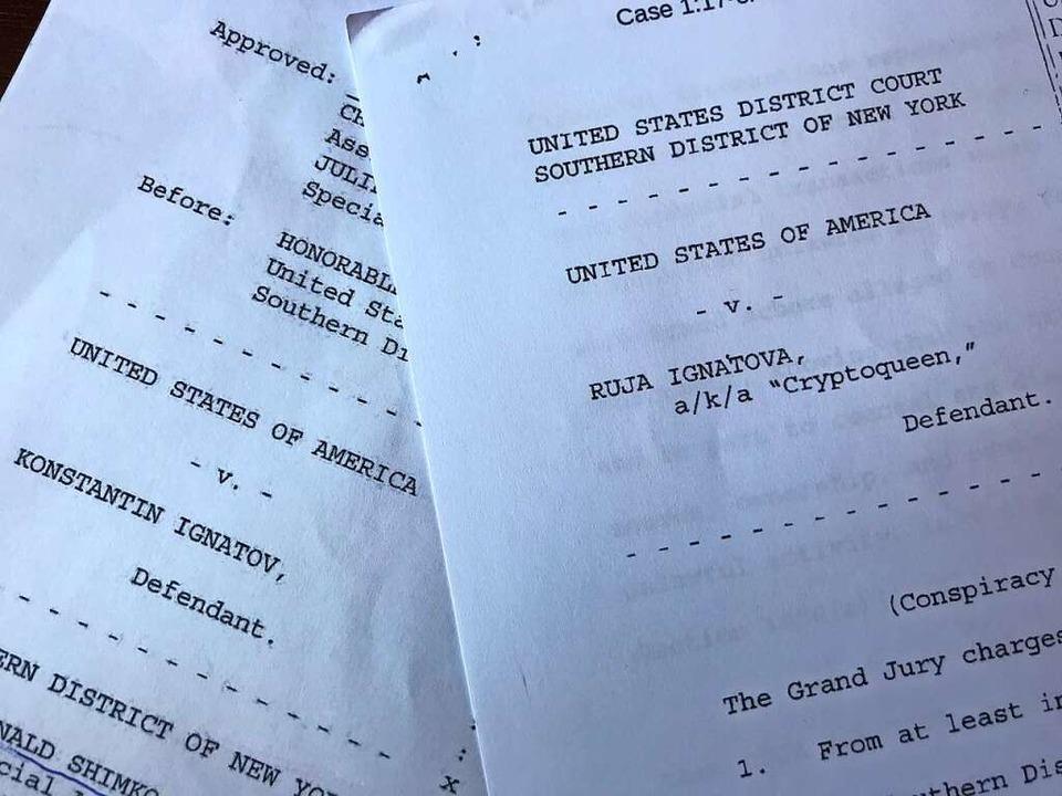Ein Großteil der Gerichtsunterlagen au...terpaares sind online frei zugänglich.  | Foto: Tamara Keller