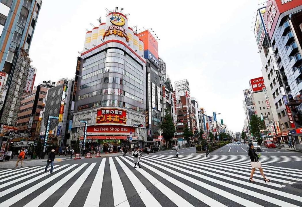 Die Mitglieder des TuS-Adelhausen woll...legen, die es bis nach Tokio bräuchte.  | Foto: --- (dpa)