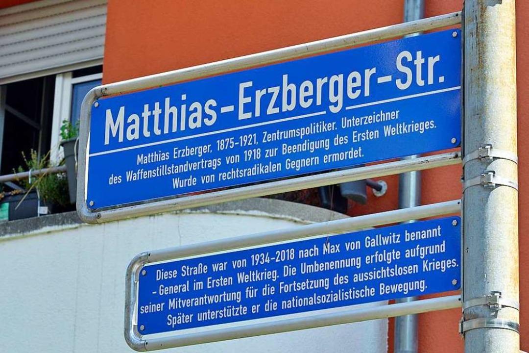 Die jetzige  Matthias-Erzberger-Straße...vorher nach  General Gallwitz benannt.  | Foto: Michael Bamberger
