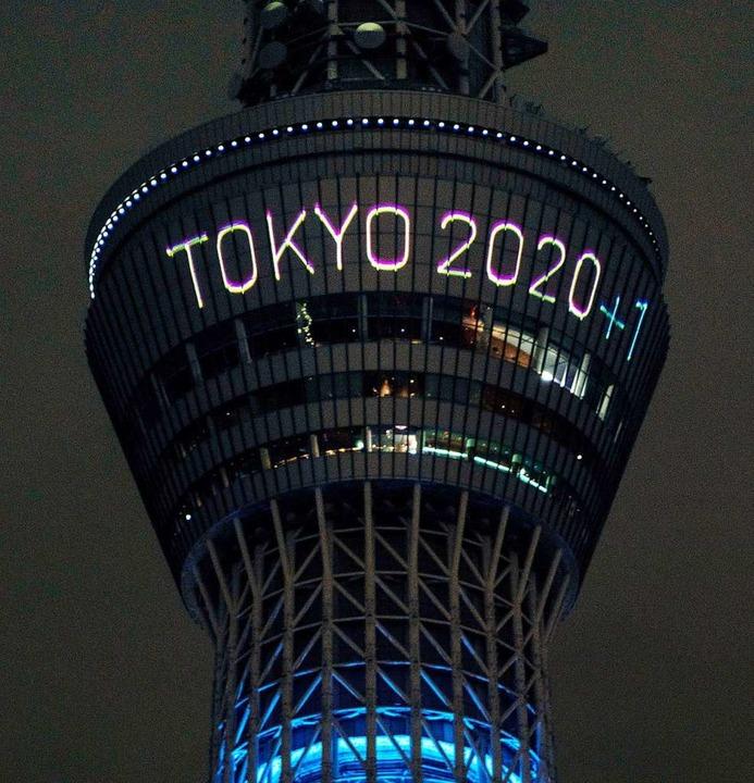 Die Olympischen Spiele in Tokio wurden... sollen nun am 23. Juli 2021 beginnen.  | Foto: --- (dpa)