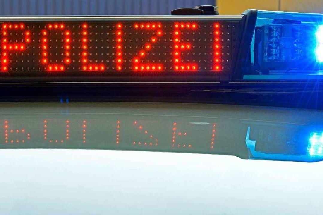 Zeugen sucht die Polizei in Offenburg ...licher Diebe in einem weißen BMW 330i.  | Foto: Michael Bamberger