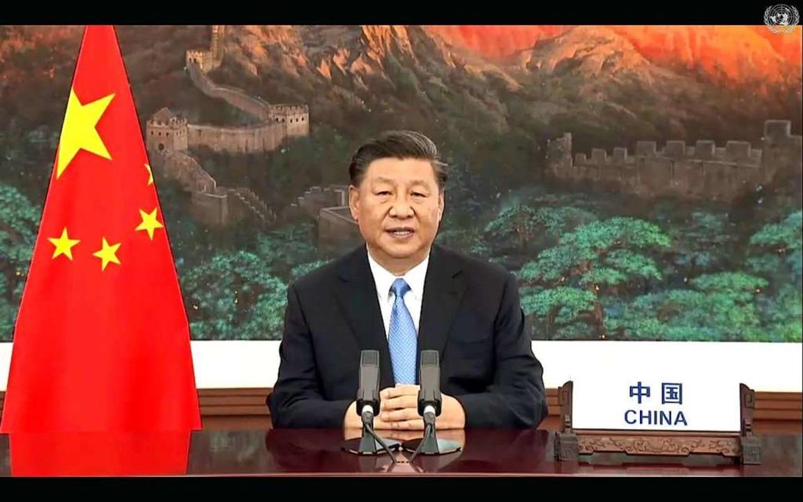 Präsident Xi sprach bei der UN-Generaldebatte per Videobotschaft.  | Foto: Uncredited (dpa)
