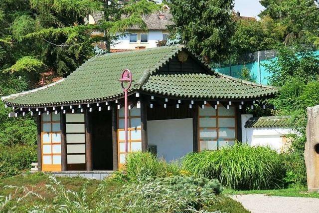 Fotos: Japanischer Garten in Bonndorf