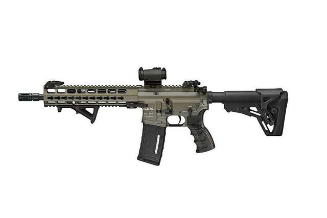 Beschaffung des neuen Bundeswehr-Gewehrs entwickelt sich zur Blamage