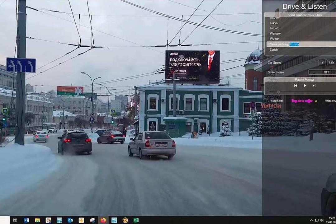 Virtueller Besuch in Jekaterinburg, Russland  | Foto: Screenshot