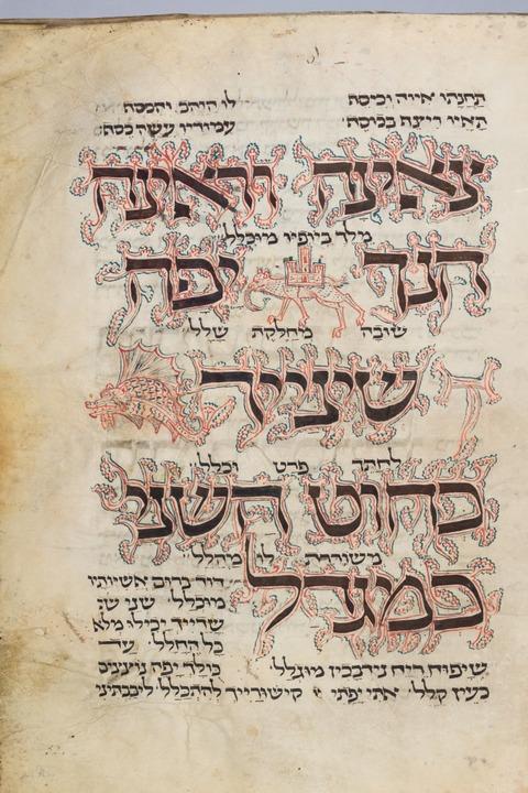 Aufwändig gearbeiteter Mahzor, Gebetsbuch aus Köln,  um 1250  | Foto: Ardon Bar-Hama
