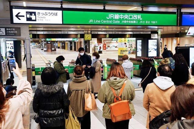 Erneut starkes Erdbeben in Japan - vorübergehend Tsunami-Warnung