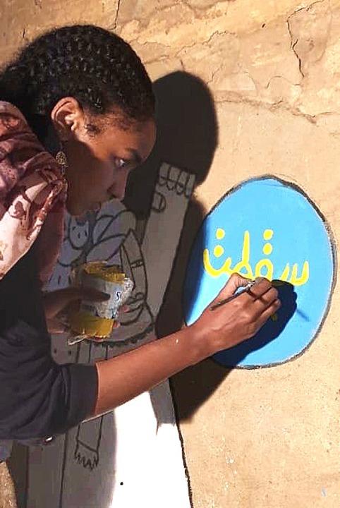 Protestierende Frauen im Sudan  | Foto: Makki Rashid