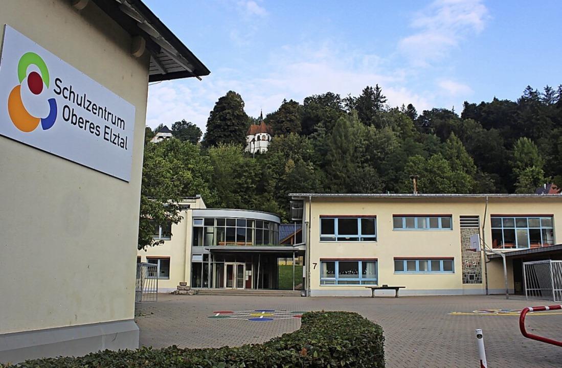 Das Grundschulgebäude, in dem  mit Hil...e Sanierungsarbeiten erfolgen werden.   | Foto: Bernd Fackler