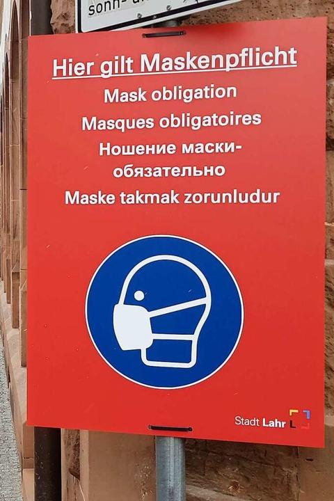 In der Lahrer Innenstadt herrscht keine Maskenpflicht mehr.  | Foto: Christian Kramberg
