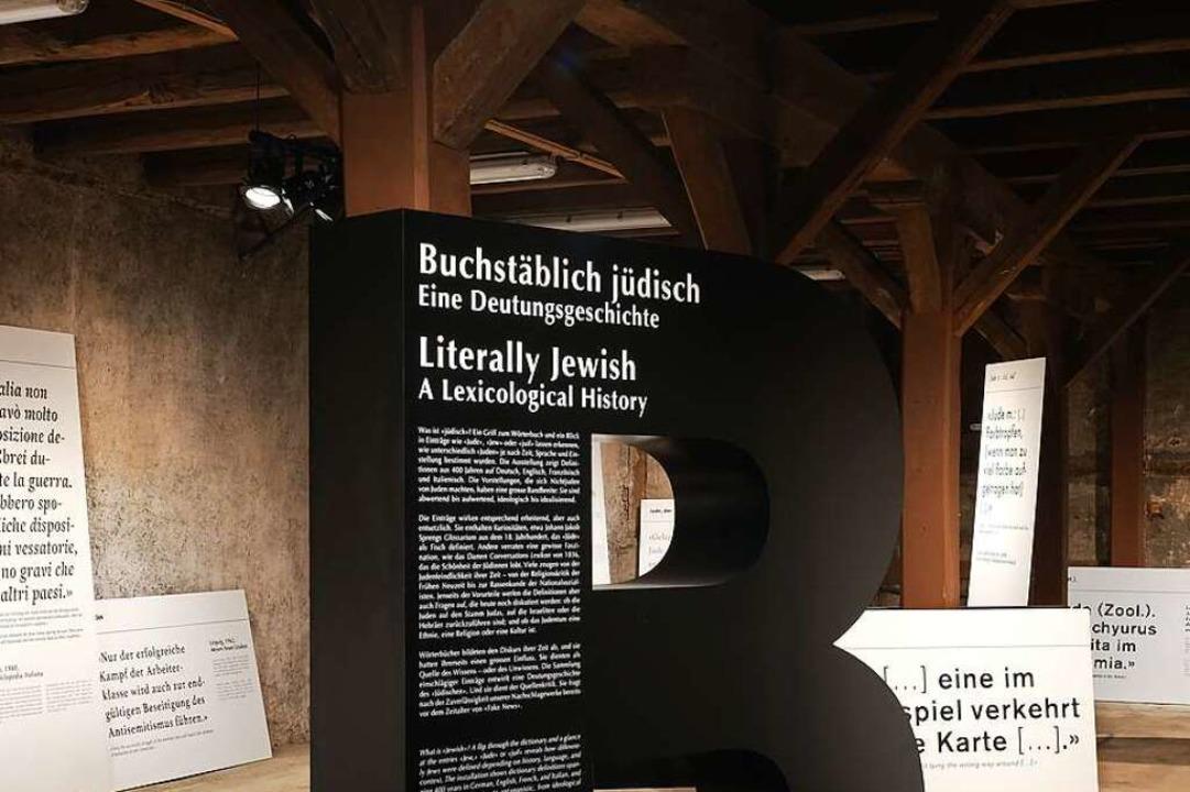"""Einblick in die Pop-Up-Ausstellung &#8...hstäblich jüdisch"""" im neuen Haus    Foto: Samuel Strässle, Studio Streberle, Basel"""