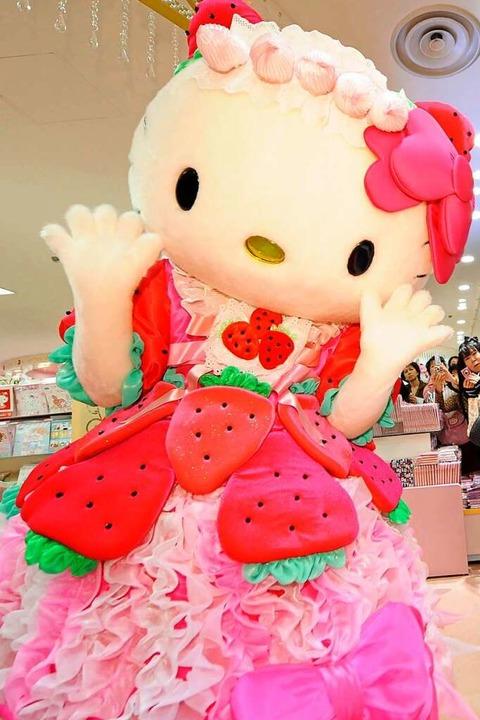 "Sehr beliebt: Hello Kitty sorgt bei Ja...autstarkes ""kawaii"" (süß).    Foto: Everett Kennedy Brown"