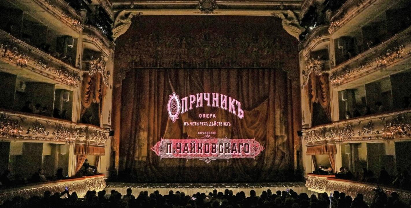Oper und Musiktheater  können faszinie...ier eine Impression aus St. Petersburg    Foto: Alexander Demianchuk via www.imago-images.de